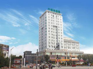格林豪泰酒店(丰县刘邦广场店)