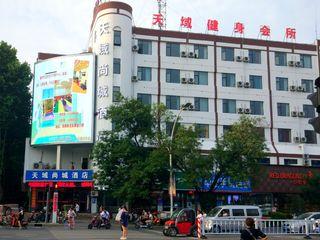 天域尚城酒店
