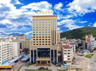 意源国际酒店