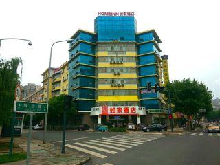 如家酒店(江阴人民东路店)