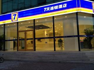 7天连锁酒店(唐山滦县火车站店)
