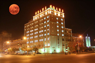 京九国际大酒店