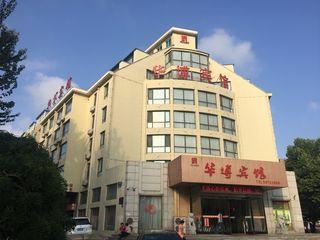 华博宾馆(二部)
