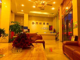 金朋旺宾馆