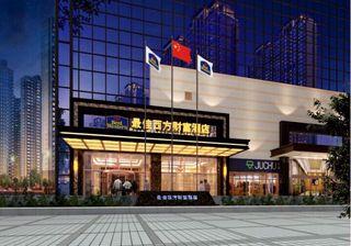 最佳西方财富酒店(南平建阳店)