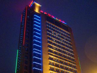 锦豪国际大酒店