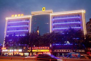 速8酒店(福州万象城店)