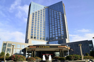 靖江金悦国际酒店