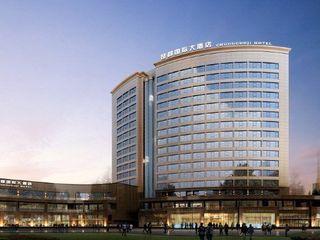 宜城楚都国际大酒店