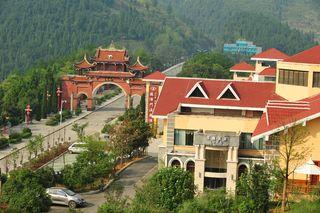国酒门温泉酒店