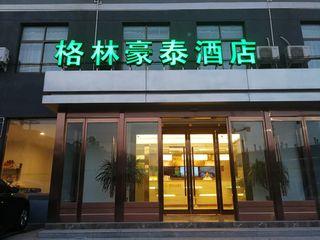 格林豪泰酒店(华阴华山景区店)