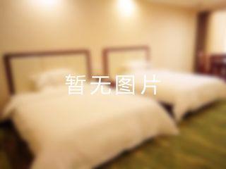 紫晶大酒店