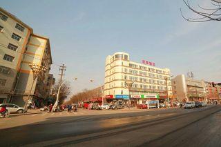 如家酒店(邯郸武安市桥西路店)