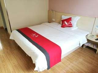 A&A连锁酒店(南通孩儿巷店)