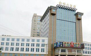石井金明国际酒店