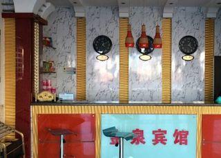 金泉宾馆(崆峒中路店)