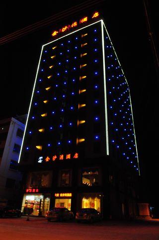 金沙湾酒店(陵水店)