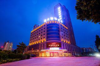 鼎元国际酒店