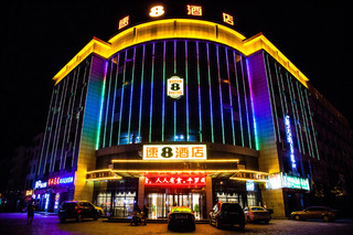 速8酒店(平罗星海花园一店)