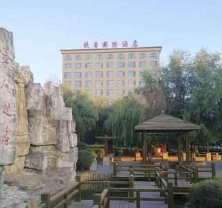 珲春缇香国际酒店