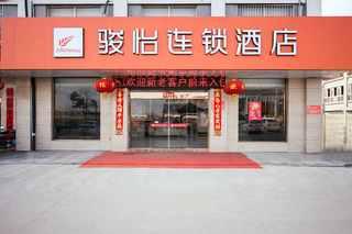 尚客优骏怡连锁酒店(连云港灌云汽车总站店)
