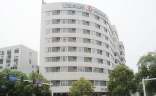 锦江之星(长沙东风路店)