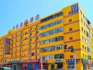 7天连锁酒店(哈尔滨承德街客运站草市街店)