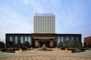 钟祥王府大酒店