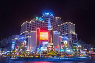 城市便捷酒店(江油李白故里火车站店)