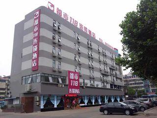 都市118连锁酒店(人民路店)