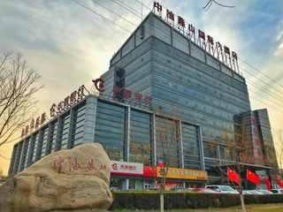 中油燕山国际大酒店
