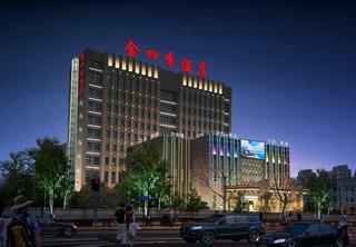 金四季休闲酒店
