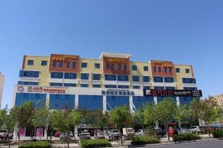 海岸阳光精品酒店