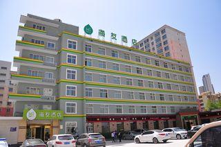 海友酒店(西宁东大街第一中学店)