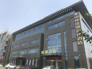 银座佳驿酒店(广饶经济开发区店)