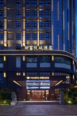 福州财富悦城酒店
