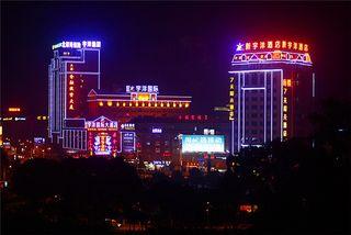 新宇洋酒店
