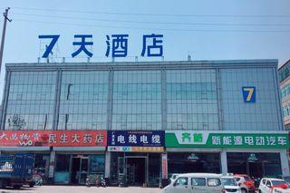 7天连锁酒店(介休迎翠街高速口店)