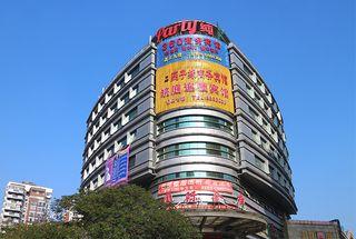 A&A连锁酒店(长兴明珠国际店)(原皖庭宾馆)