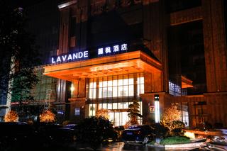 麗枫酒店(仙桃新天地国际广场店)