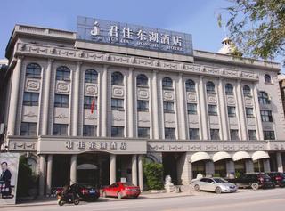 君佳大酒店(东湖店)