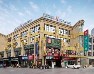 锦江之星(芜湖凤凰美食街店)