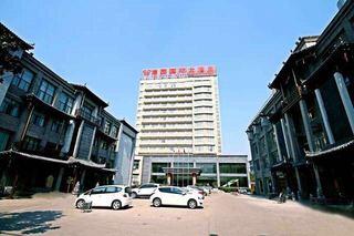 漆园国际大酒店