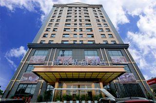 博悦精品酒店