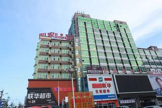如家酒店(海城火车站店)