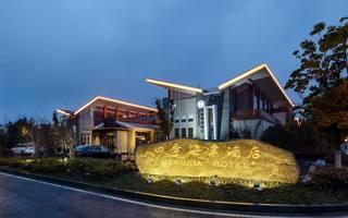 四季海棠酒店