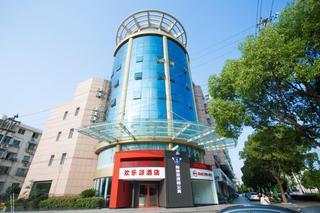 欢乐颂酒店(乍浦九龙山店)