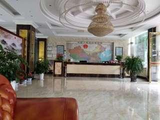 伊斯兰宾馆