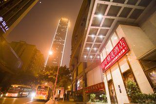 喆·啡精选酒店(重庆解放碑店)