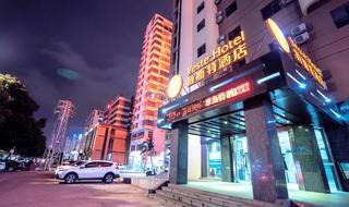 雅斯特酒店(广西北海北部湾广场店)